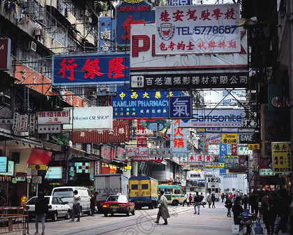 MIL08045 
